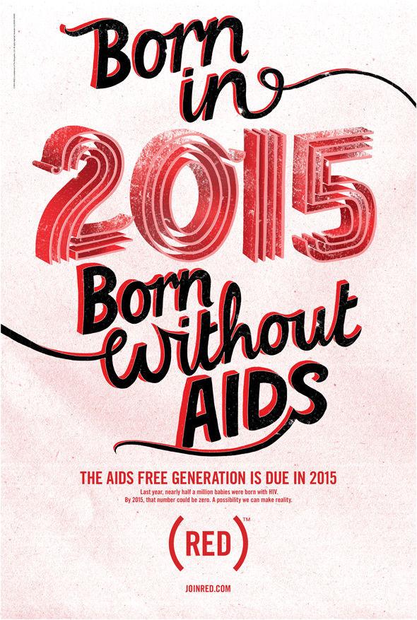 روز جهانی ایدز- ۱۰ آذر ۱۳۹۴