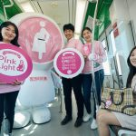 Device helps pregnant women get train seat 2